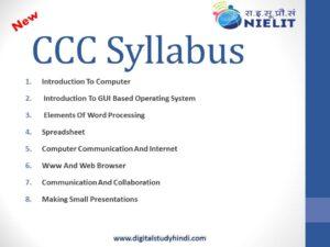 ccc syllabus in english